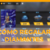 Como regalar diamante en Free Fire Android & iPhone